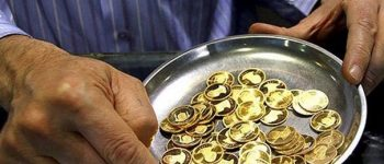واکنش محتاطانه خریداران ، عدم استقبال از دریافت سکههای پیشفروشی